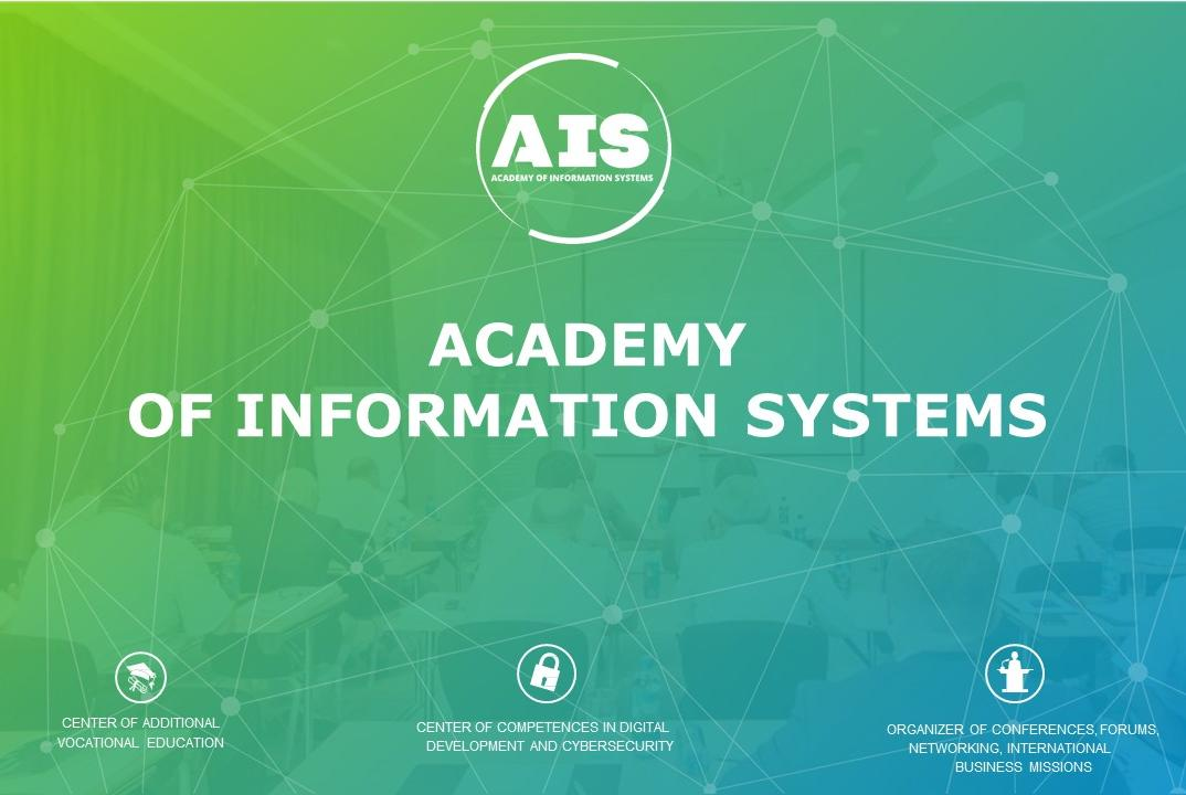Academy of Information Systems in English