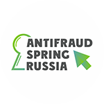 Antifraud Spring Russia